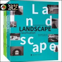 景观样例分类大全 两本一套 国际名师景观设计细部元素分类大赏书籍