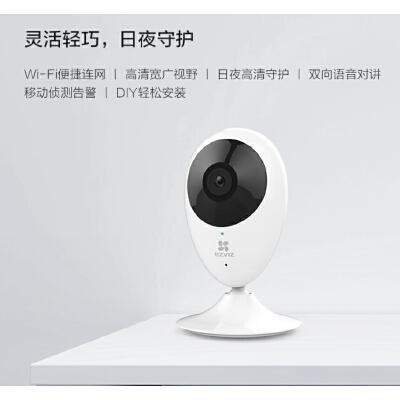 家用智能无线网络监控摄像头机wifi高清远程夜视