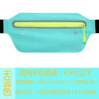 运动腰包男女新款时尚潮跑步手机腰带迷你贴身旅行多功能隐形