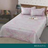 贝赛亚家纺 提花冰丝床单凉席三件套 1.5/1.8米床可水洗空调席 彼岸风情紫
