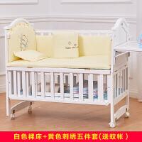 欧式婴儿床实木bb床白色摇床新生儿宝宝床多功能摇篮床中床带蚊帐zf08
