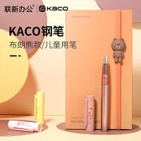 A4韩国可爱 手拎纽扣式文件袋 风琴包 试卷袋 资料袋 资料册