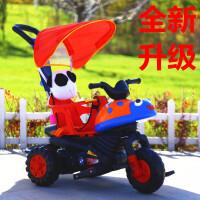 婴儿童电动摩托车男女宝宝电动三轮车玩具车可坐人坐骑小孩童车