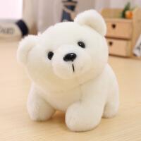 创意可爱北极熊毛绒玩具海洋馆公仔萌玩偶迷你小号娃娃儿童女生 见颜色选项