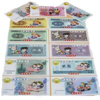 儿童学生计数币 小学计数币初学教具纸币儿童人民货币学习币