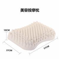 泰国乳胶枕头进口女士美容按摩护肩颈枕 天然橡胶枕礼品 乳白色 57*37*10