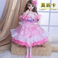 芭比60厘米cm大号超大洋娃娃女孩公主单个玩具套装大礼盒衣