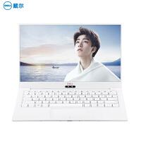 DELL XPS13-9370-R1705G 13.3英寸笔记本电脑(i7-8550U 8GB 256GB SSD F