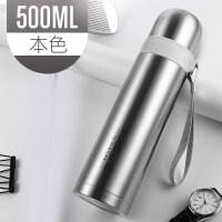 保温杯男女士大容量儿童水杯304不锈钢500ml便携抖音