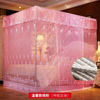 蚊帐1.5m1.8米床双人家用落地欧式支架风式单门加密定制