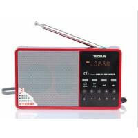 德生 收音机 D3 支持自动选台 MP3播放器 插卡音响  支持MP3