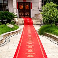 面莎婚庆用品创意一次性无纺布喜字红地毯婚礼庆典场景装饰布置定制