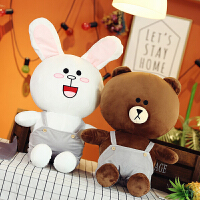 熊熊布朗熊公仔可妮兔抱枕毛绒玩具抱抱熊玩偶女生布娃娃生日礼物