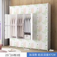 简易衣柜塑料组装衣柜折叠简易家用小衣柜单人卧室衣橱收纳布衣柜 6门以上 组装