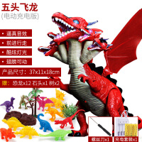 电动恐龙玩具仿动物儿童仿大号男女孩行走遥控龙模型套装 充电版
