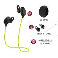 运动蓝牙耳机 无线双耳挂耳式跑步通用型4.1耳塞式头戴 官方标配