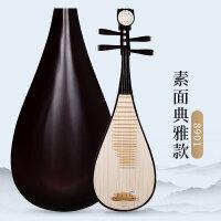 儿童琵琶初学者练习老红木色花开富贵头饰素面琵琶乐器 8901 素面典雅