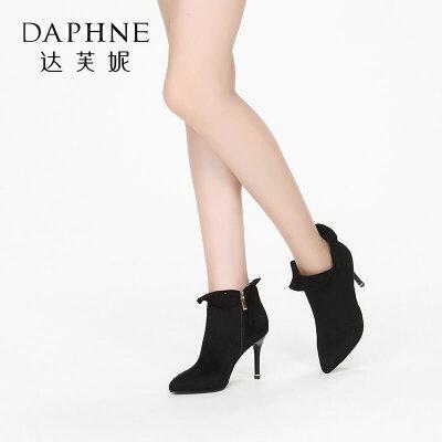 【10.11达芙妮集团大牌日2件2折】Daphne/达芙妮时尚高跟性感尖头短靴 支持专柜验货 断码不补货