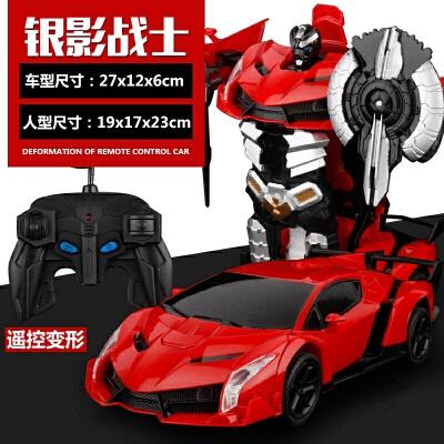遥控汽车可充电跑车儿童玩具车赛车电动男孩汽车耐撞模型玩具