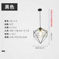 【品牌特惠】北欧吊灯餐厅现代简约铁艺灯复古创意l艺术吧台灯具