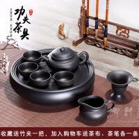 宜兴紫砂功夫茶具套装茶壶茶杯茶盘整套全手工陶瓷盖碗家用泡茶器