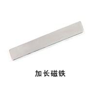 美甲工具强力猫眼胶磁铁笔磁石猫眼甲油胶梅花烙印花式吸力魔力笔