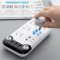 智能带USB插排桌面创意排插5家用拖线板长线多用插线板
