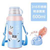 天喜(TIANXI)儿童保温杯 便携带吸管保温水壶 学生男女士两用316不锈钢水杯宝宝婴儿杯子