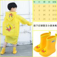�和�雨衣雨靴 ����雨衣雨鞋套�b2�和�雨靴男童1-7�q小童幼�悍阑�小孩�z水鞋女童B