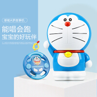 哆啦A梦宝宝故事机宝宝可充电机器猫早教机MP3新生儿玩具 哆啦a梦故事机