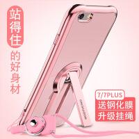 支架iPhone7手机壳创意苹果8透明硅胶8防摔电镀男女个性新款i8 i7 ip7 ip8