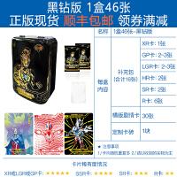 奥特曼卡片黑钻版泽塔XR卡GP十星3d金卡全套卡牌卡册收藏册LGRGP 黑钻版