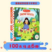 英文原版绘本0 3岁 Snow White 白雪公主和七个小矮人 First Stories Busy系列童话篇 纸板