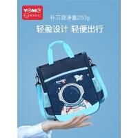 补习袋学生男女手提袋手拎书袋防水男女儿童斜挎包补课袋