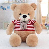 熊毛绒玩具大号泰迪熊猫公仔女孩布娃娃可爱睡觉抱抱萌送女友