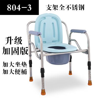 简易老年人马桶坐便器 专用老年人升降椅子家用马桶病人便携式瘫痪简易坐Y 浅蓝色 升级加固804-3