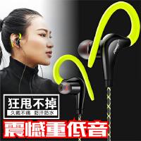 手机耳机线挂耳式入耳式运动跑步小米苹果通用耳塞重低音绕耳式有线耳机