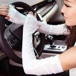 内慧 夏季 高档 透气开车防晒手套UV 露指蕾丝防紫外线 女薄半指长袖手套 1001