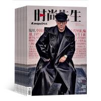 时尚先生杂志 时尚男士期刊图书2020年4月起订阅 杂志铺 杂志订阅