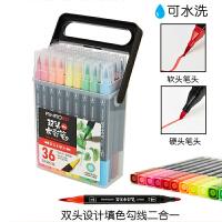 �酆� �p�^水彩�P套�b��^水彩����用�P�和�小�W生用24色36色可水洗�L���P初�W者手�L大容量12色盒�b水彩�P