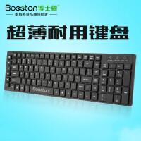 2018新款 博士顿K320USB商务办公通用电脑笔记本键盘 巧克力键盘