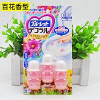 日本原装马桶花洁厕开花除臭凝胶小花芳香清洁�ㄠ�清新剂