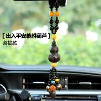 车载香水创意装饰品男香气持久淡香车用香薰吊坠车内摆件汽车挂件
