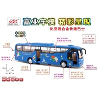 【大巴车玩具】公交车合金模型大巴士豪华客车语音儿童玩具公共汽车模型仿真防真
