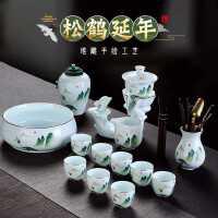成仙手绘影青茶具套装德化白瓷家用堆雕自动石磨懒人泡茶器景德镇