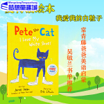 【全店满300减100】【89选5】皮特猫英文原版绘本 Pete the Cat I Love My White Sho