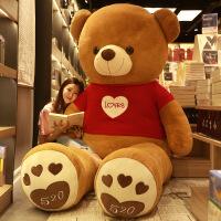 六一儿童节520抱抱熊公仔2米泰迪熊猫布娃娃女孩睡觉抱可爱大熊毛绒玩具送女友