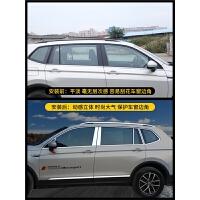 适用于大众途观L车窗饰条车窗外饰改装饰亮条汽车配件用品