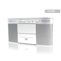 熊猫CD-600 便携式DVD播放机 壁挂 cd机 cd播放机 usb 胎教机