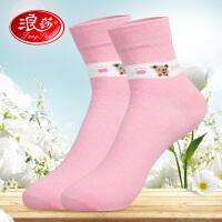 【尾品汇直降】【6双装】浪莎袜子女短袜纯棉女士棉袜女中筒袜四季短筒运动袜